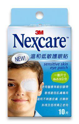 3M低敏護眼貼-一般型