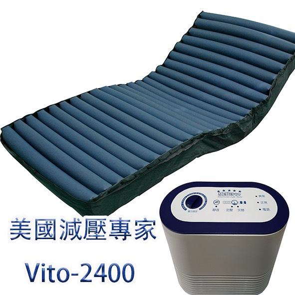 禾揚VITO-2400